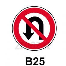 B25 - Zákaz otáčení