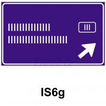 IS06g - Návěst před křižovatkou